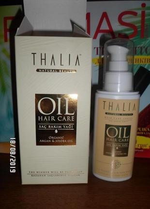 Масло для волос thalia argan hair care olie