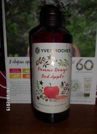 """Лимитированный гель для душа """" красное яблоко"""" , 400 мл,  yves..."""