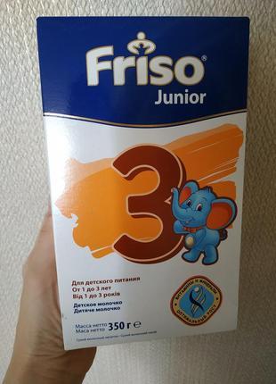 Friso junior 3