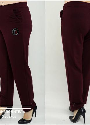 Женские спортивные штаны от 50 до 64 бордо
