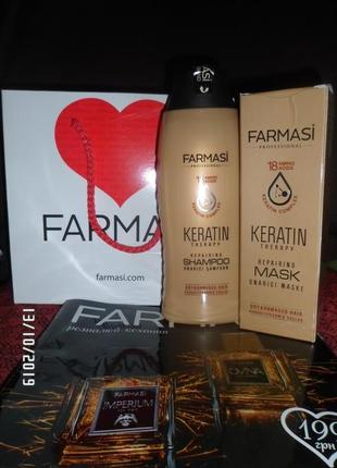 Набор для ухода за волосами серии кератин, farmasi