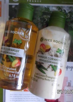 Набор манго и кориандр от yves rosher, 200мл