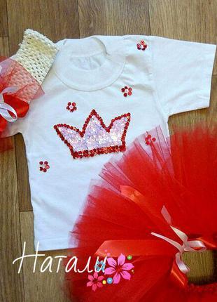 Комплект принцесса на 1 год