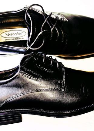 Туфли мужские,кожаные, классические.