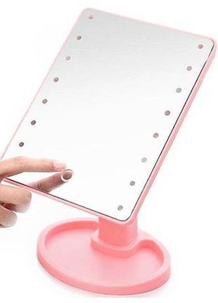 Зеркало для макияжа ( с подсветкой)