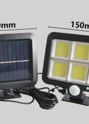 Уличный фонарь с датчиком движения на солнечной батарее