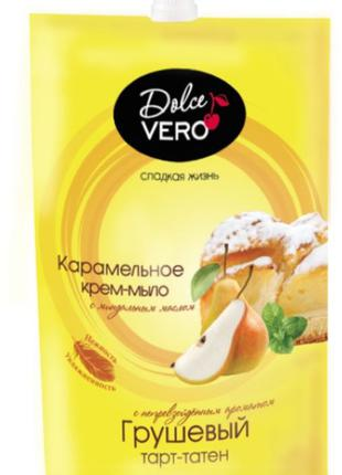 "Dolce VeroBody Care Крем-мыло ""Грушевый тарт-татен"