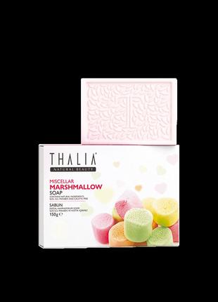 Натуральне міцелярне мило Marshmallow, 2 х 75 г