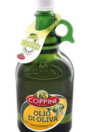 Масло оливковое Coppini Terni 1л Италия