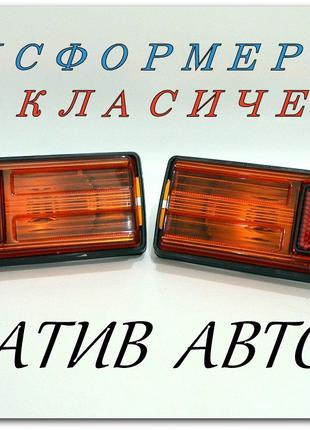 ваз 2101 фонари задние классические