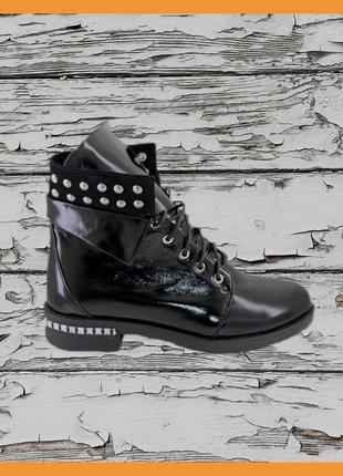 Демисезонные ботинки Medium