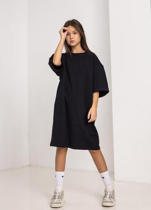 Крутое платье-футболка оверсайз