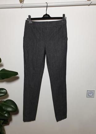 Повседневные зауженые брюки akris