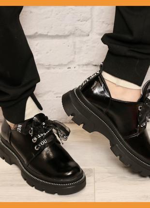 Ботинки лаковая кожа на шнуровке Valure 36-41