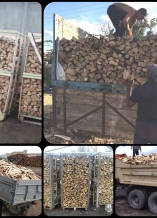Продажа дров твердых пород! Доставка по всей области!!