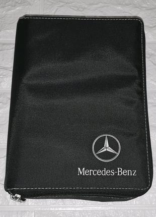 Оригинальная матерчатая папка чехол Mercedes-Benz для инструкции