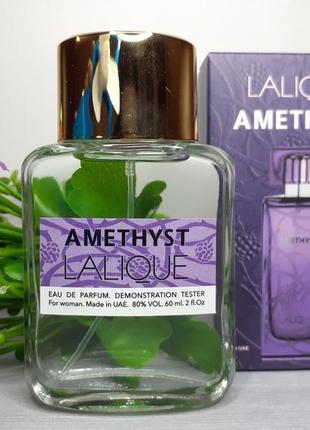 💜новинка💜туалетная вода тестер духи парфюмерия пробник