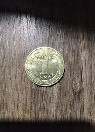 1 грн.