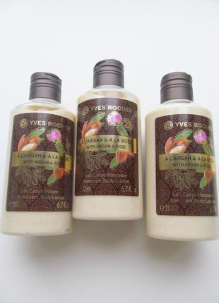 Молочко (лосьон) для тела аргания - роза 200мл ив роше yves...