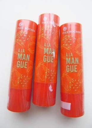 Бальзам для губ (гигиеническая помада) манго с оттенком стик 4...