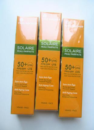 Солнцезащитный крем для лица анти-аж spf50 spf 50 uva/uvb излу...