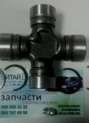 Крестовина карданного вала