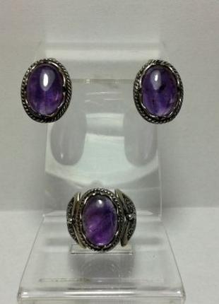 Набор серьги и кольцо с камнями аметист