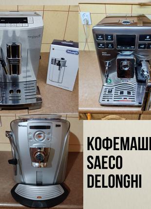 Кофемашины Saeco, Delonghi