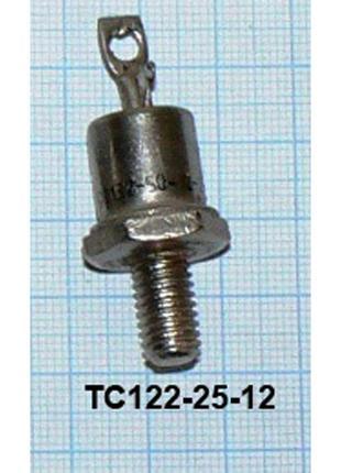 Симисторы ТС122-25-12 25 ампер 1200 вольт новые 112 Грн.
