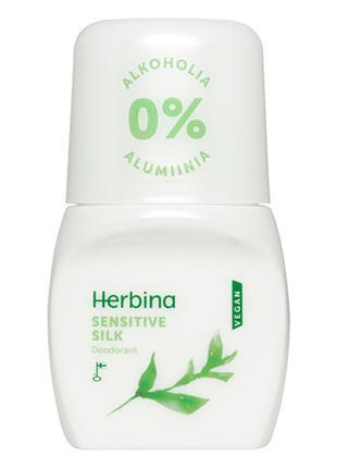 Дезодорант Herbina Sensitive Silk (без спирта и алюминия) Финлянд