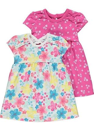 George набор детских летних платьев