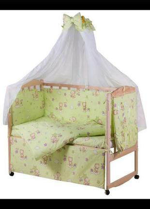 Комплект постельного в кроватку + балдахин