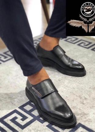 Туфли туфлі оксфорди