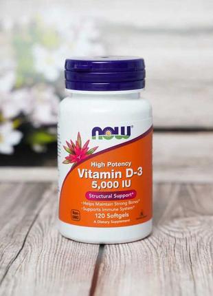 Now Foods высокоактивный витамин D3. 5000 МЕ, 120 к. Крепкие к...