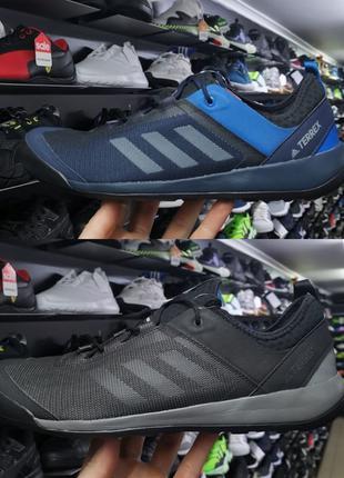 Оригинальные кроссовки Adidas Terrex Swift S80930 CM7633