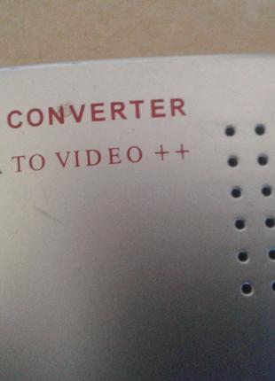 конвертер VGA to video++