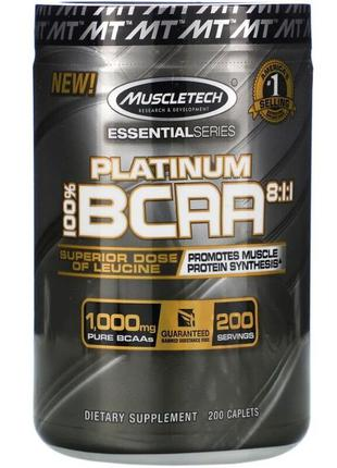 Muscletech Platinum 100% аминокислоты BCAA. 1000 мг, 200 капсул.