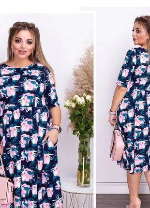 Романтичное летнее синее платье 50-52