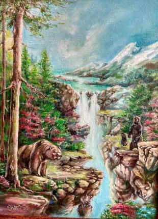 Медвежий утёс
