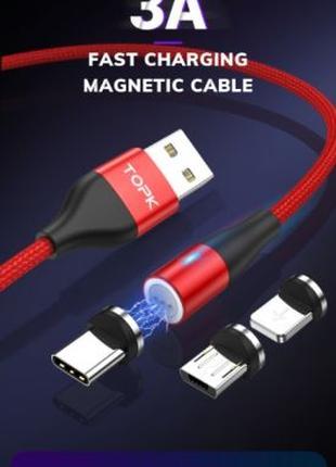 Магнитный кабель TOPK 3.0 А, быстрая зарядка, передача данных