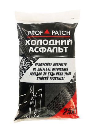 Холодный асфальт Проф Патч