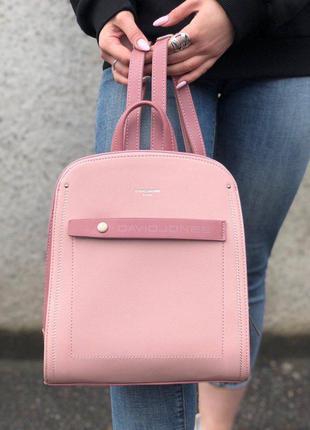 024 рюкзак женский. рюкзак david jones. женский рюкзак. рюкзак