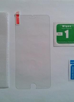 Стекло на iphone 6+ ( ПЛЮС )