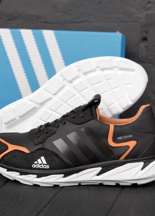 Мужские Кожаные Кроссовки Adidas Terrex