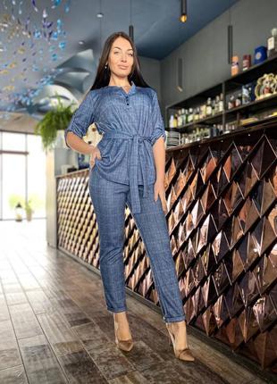 Шикарный деловой женский костюм