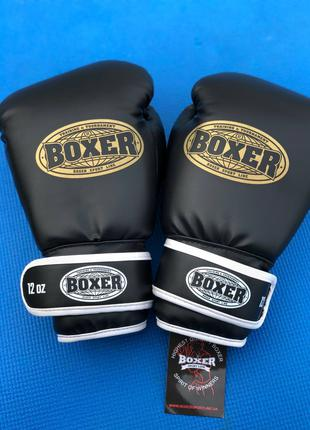 Перчатки боксерские «Элит»