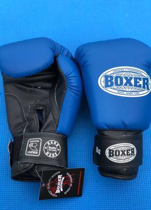 Боксерские перчатки кожвинил