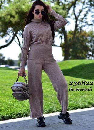 Вязаный костюм свитер и брюки кюлотами