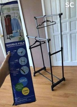 Двойная телескопическая вешалка стойка для одежды напольная Doubl