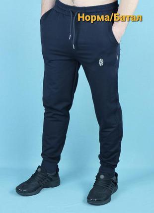 Штаны спортивные брюки barbarian на манжете прямые в расцветка...